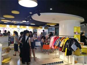 加菲猫龙8国际娱乐官网2018春夏订货会取得圆满成功