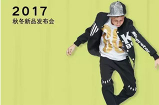 今童王龙8国际娱乐官网2018春夏新品发布会暨订货会即将开启
