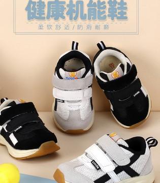 四季熊童鞋品牌 用爱做好每一双健康童鞋