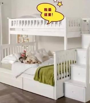 大牌儿童床抽检结果都不合格 你家床上榜了吗