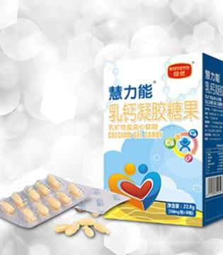 纽优慧力能乳钙凝胶糖果让您的宝宝健康又聪明
