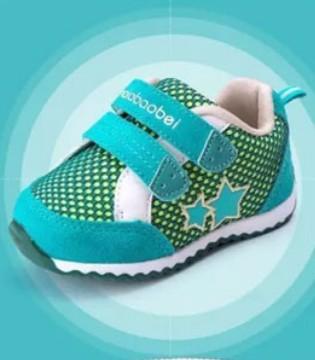 """""""娜拉宝贝""""童鞋 让每个孩子拥有一个美好的童年"""