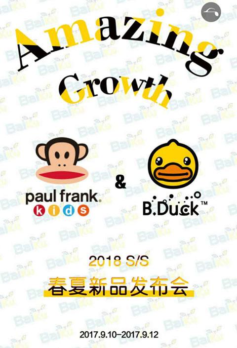 """大嘴猴与小黄鸭 以""""Amazing Growth""""主题开启潮流盛宴"""