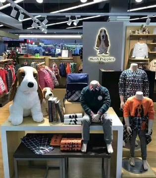 Hush Puppies暇步士品牌童装山东东营店盛装亮相