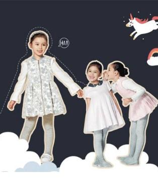 IKALI伊佳林品牌童装 开学前的星际狂欢之幻想外太空