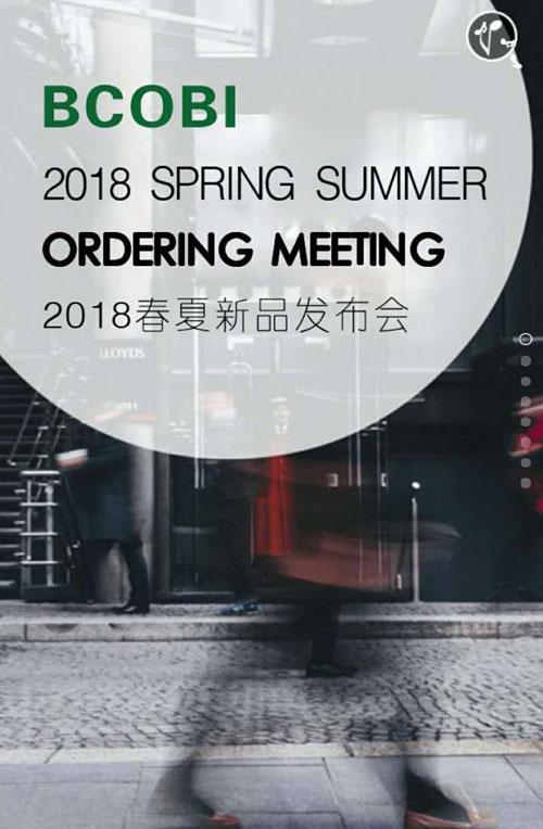 不可比喻2018春夏季时尚饕餮盛宴马上拉开帷幕