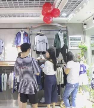 童心·同行樱桃巧克力童装18春夏订货会-广州站