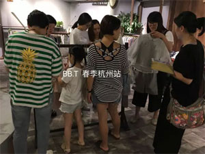 BB.T 2018春季订货会之 杭州正式起航
