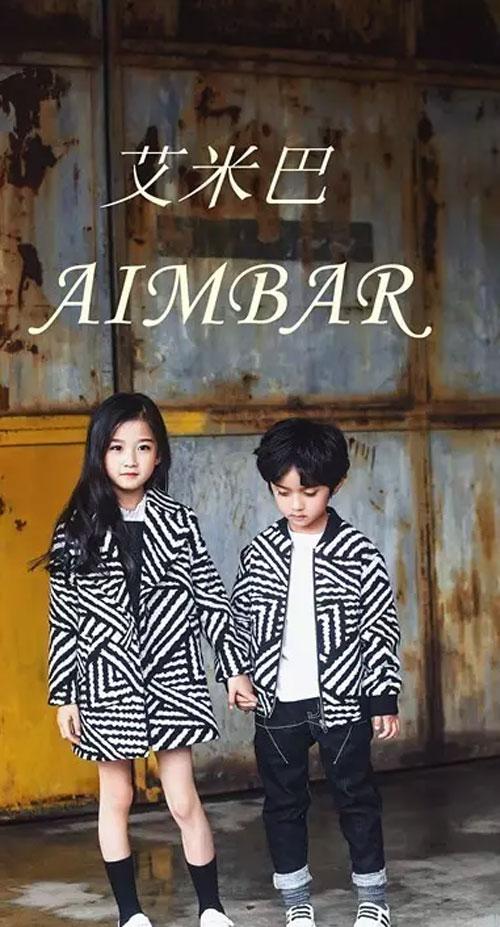 艾米巴AIMBAR 郑州中原商贸城店隆重开业
