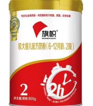 奶粉中的溶菌酶竟然这么有用 麻麻知道吗