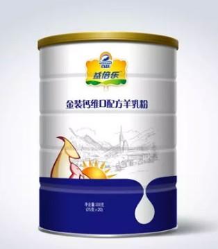 五大营养奶粉益倍乐全面上市 看看有没有适合你喝的羊奶粉