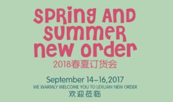 BANANA BABY 2018春夏订货会9月14日与您相约深圳