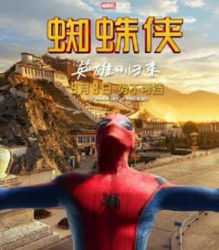 第一个青少年超级英雄 CAMKIDS与你一起见证蜘蛛侠归来
