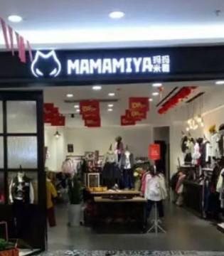 逆势求进 MAMAMIYA玛玛米雅再掀开店狂潮