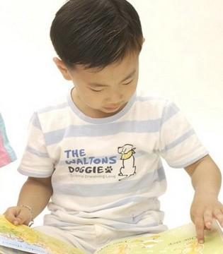 让孩子爱上阅读 再厉害的专家都敌不过家长坚持