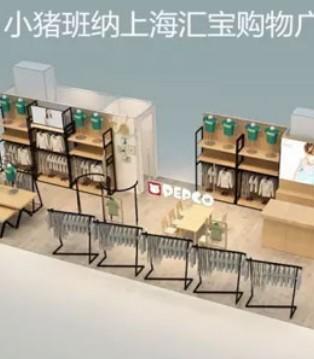 热烈祝贺上海汇宝购物广场小猪班纳专柜盛大开业