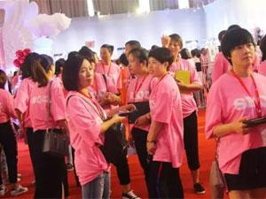 小象Q比龙8国际娱乐官网18年春夏新品订货会圆满收官