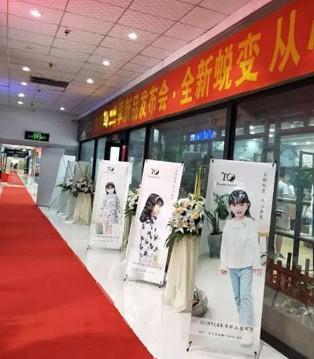 林芊LQ品牌2018春季新品发布会郑州站 圆满成功
