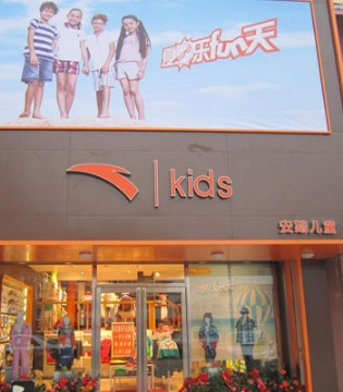 上半年赚疯了 10家童装品牌上半年财报