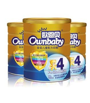 热烈祝贺欧恩贝牛奶粉和100%纯羊奶粉双双通过国家配方注册