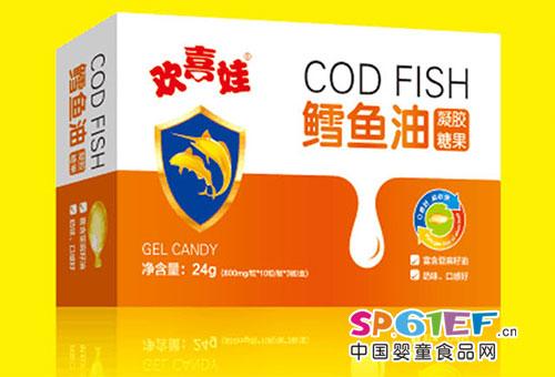 欢喜娃鳕鱼油凝胶糖果天然果味 好吃又有趣