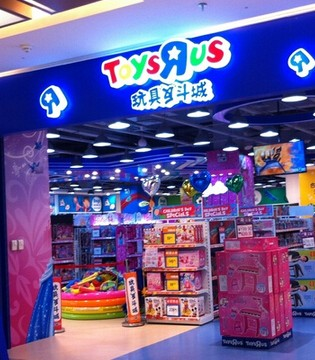 玩具反斗城或于节日购物季前申请破产保护