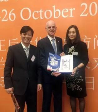 澳优受邀参加荷兰王国驻广州总领事馆成立20周年纪念活动