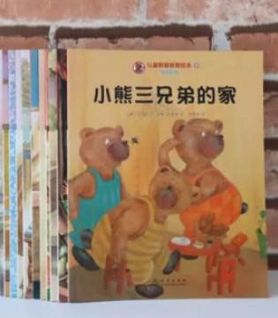 孩子对钱没概念 这套财商绘本让TA从小学会管钱