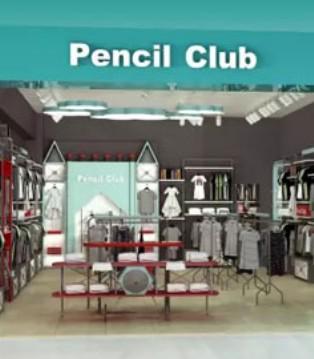 铅笔俱乐部 樟木头天一城店品牌全新升级开业啦