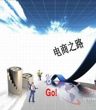 品牌商频繁撤离京东 电商平台争夺战加剧