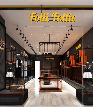 祝贺Folli Follie童装品牌四店同庆 盛大开业
