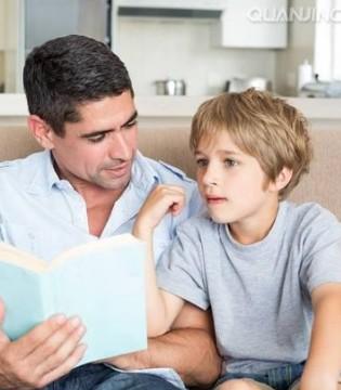 帮孩子认识到自己的价值 家庭教育才算成功