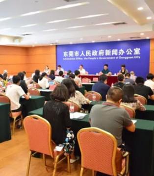 第九届中国国际漫博会第一次新闻发布会情况