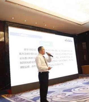 澳优乳业中国区第二次战略研讨会成功召开