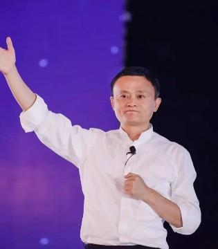 马云表示 世界不只需要G20 还需要G200