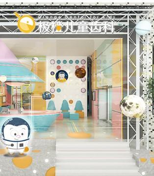 高颜值高体验感的儿童医院对购物中心儿童区的触动