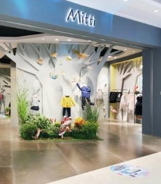 儿童生活方式品牌Mitti进驻杭州滨江龙湖天街