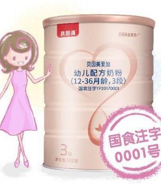 宝宝断奶后的第一罐奶粉如何选择