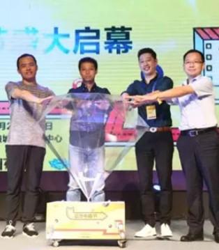 """特步摘下2017中国品质电商节""""金麦品质奖"""""""