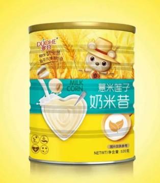 """全国首款多合""""奶米昔""""引领婴童辅食行业"""