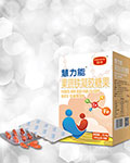 NIUYOYO纽优慧力能凝胶糖果健康又美味 喜庆国庆和中秋双节