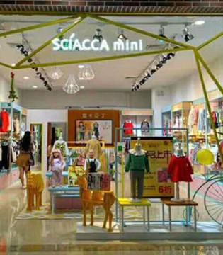 SCIACCAmini夏卡豆丁品牌童装入驻长安万达特色购物街