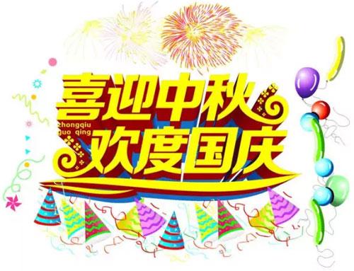 虹猫蓝兔童装与你一起喜迎中秋 欢度国庆
