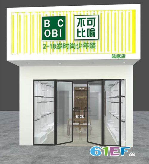金秋十月 BCOBI不可比喻品牌苏州市昆山市新店开业