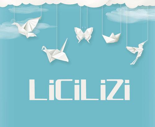 同喜同贺中秋国庆 同欢同乐精彩粒子LiCiLiZi