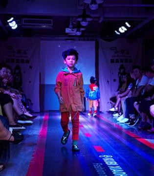 酷比小捍马品牌童装2018春夏新品发布会点燃这个秋季