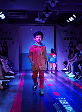 酷比小捍马品牌龙8国际娱乐官网2018春夏新品发布会点燃这个秋季
