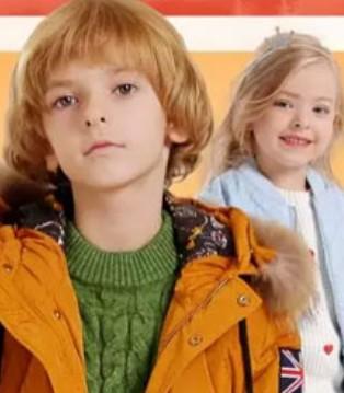 单件包邮 贝壳童装聚划算来袭 全店低至6.99元起