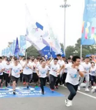 澳优乳业上市八周年暨第二届优跑团健康跑热力开跑