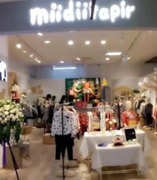 新店在这里 祝贺miidiitapir小食梦兽童装五店齐开